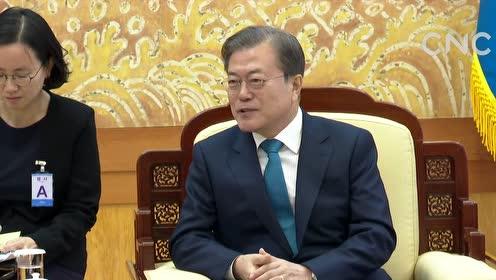 AI合成主播|韩国总统文在寅会见王毅