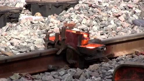 实拍德国铁轨是如何无缝焊接的,看完长见识了