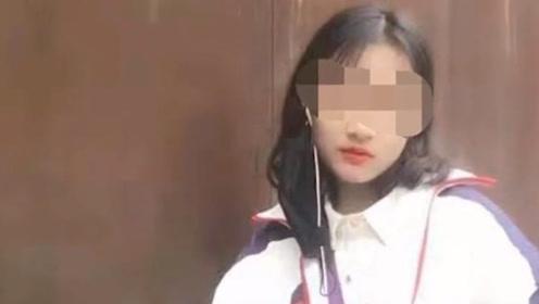 广西失联女大学生遗体被找到,曾把微信签名改为跳海