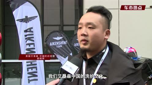 Automechanika Shanghai 引领个性化汽车改装新风尚