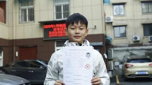 11岁裸跑弟自考南大专科毕业,父亲否认炒作:能炒11年?