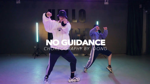 【HELLODANCE课堂】晓东-no guidance
