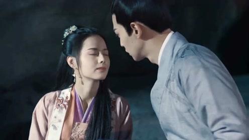 """《惹不起的殿下大人》涂思熠""""开窍了""""?林真儿想接吻,想疯了!"""