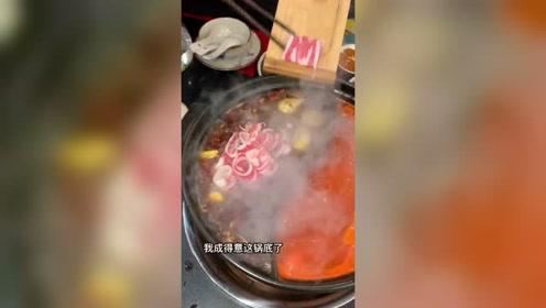 哈尔滨最好吃的私房火锅!