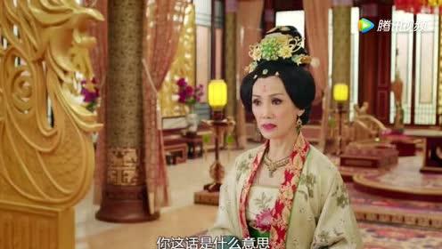 宫心计2深宫计:太平公主当面指控给太上皇下毒的凶手就是贤太妃