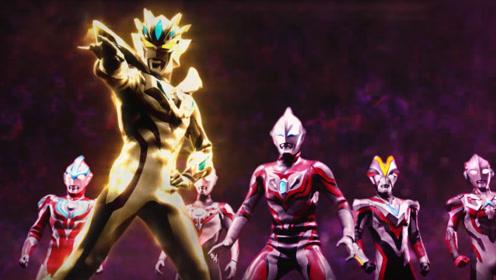 银河格斗:闪耀无限赛罗登场,暗黑超邪复活,新生代集体终极形态