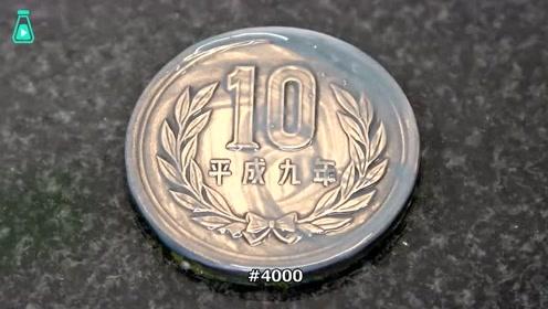 一枚20年前的旧硬币,被重新打磨的光亮如新,过程舒适了