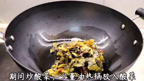 黑鱼怎么做,教你做的比饭店的还好吃,做法简单又营养!