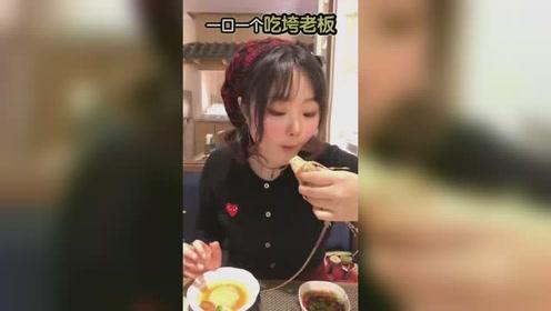 大胃王吃播 替闺蜜给自助餐老板上课