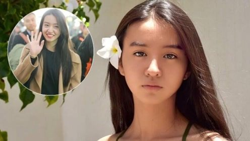 16岁木村光希涂红唇长发披肩气质成熟 对粉丝热情招手