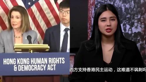 """3分钟揭开香港的面具:""""黄之锋们""""的背后是""""华盛顿的身影"""""""
