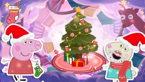 佩奇等不到圣诞老人送礼物很伤心 瑞贝卡扮成圣诞老人给佩奇送惊喜