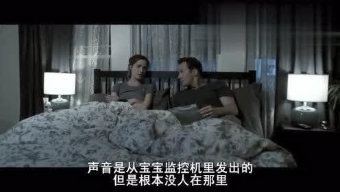 温子仁经典恐怖片《潜伏》没有特效镜头的恐怖片居然也能这么吓人