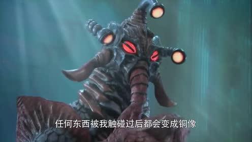 赛罗奥特曼英雄传:怪兽变成奥特之母!被赛罗立马识破