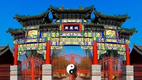 中国最早的监狱羑里城,只关押一个犯人,却建了1万多平米