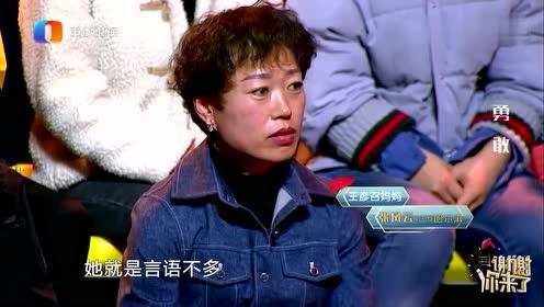 袖珍男患怪病,却娶了漂亮妻子,涂磊:咋看上了他?