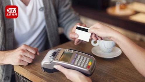 信用卡大数据揭密90后消费观:整体不够花,局部不差钱,习惯性比价