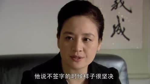 安心听到杨瑞的话!都特别的惊讶!以后还不让去看望他了!