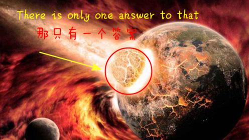为什么原本撞击地球的陨石,最后都撞在木星上?真是人为安排的?