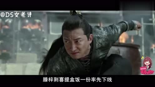 庆余年:张若昀护崽实锤!范闲 滕梓荆兄弟情太好哭