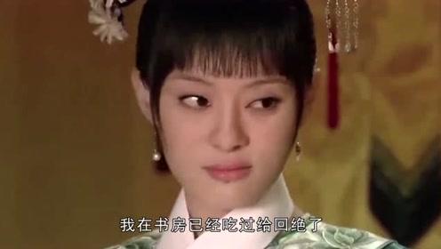 甄嬛传:华妃不知,甄嬛侍寝后,皇上为何执意让她吃一口生饺子?