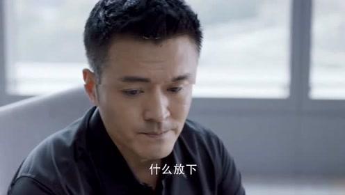 《第二次也很美》俞非凡还喜欢安安,态度诚恳,不代表成功!