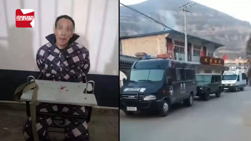 陕西榆林一逃犯从医院逃脱后再犯命案,已被抓捕归案