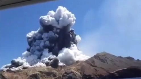 实拍新西兰怀特岛火山喷发或多达20人受伤,多人下落不明