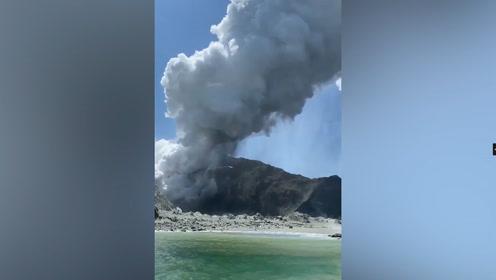 新西兰怀特岛火山突然喷发 火山灰柱高达约3600米