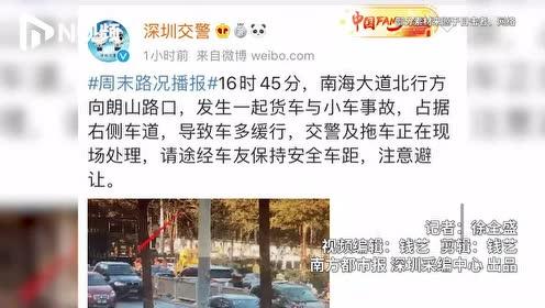 深圳一路口小车与货车碰撞后自燃,车体被烧毁,事发南海大道附近