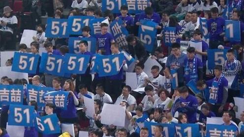 北京主场致敬吉喆,赛前球迷齐喊口号,悼念吉喆