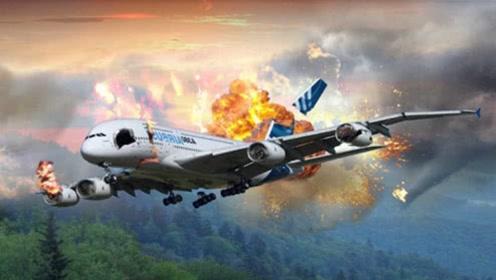 假如地震发生时,在飞机上是不是可以躲过一劫?结果不是你想的那样