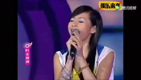 张靓颖2005超级女声现场演唱《你的样子》!