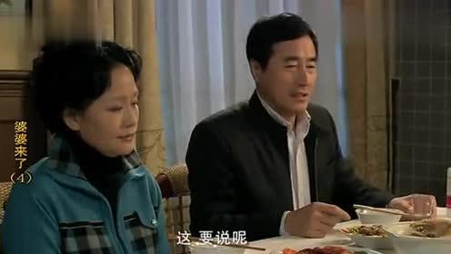 婆婆来了:穷小伙太贤惠了在丈母娘家做饭还深鞠躬对他们道歉!
