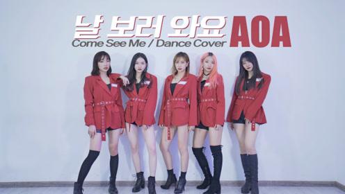 孙子团女团翻跳韩国天使团新曲,Comeseeme,来康康我们吧!