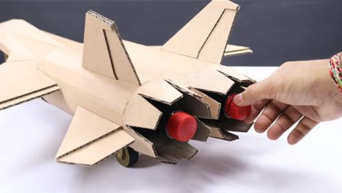 小伙突发奇想,用可乐瓶和纸板自制喷射机,起飞瞬间太惊艳!
