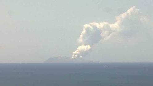 新西兰火山喷发致1人死,还有数人下落不明