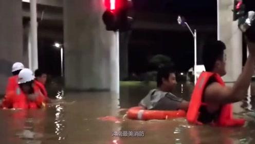城市英雄,最帅消防员,消防人员在高达一人深的洪水三天时间救出数条生命!