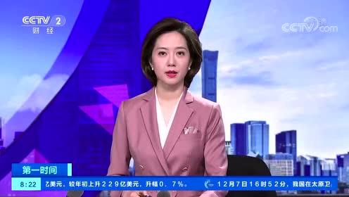 """衣柜后面暗藏""""火药库""""?商家暗室非法储藏烟花爆竹"""