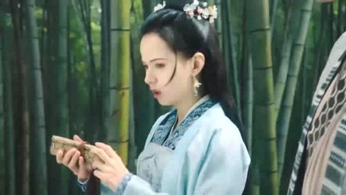 《惹不起的殿下大人》涂思雅一个眼神,崔埙的心就被锁死,爱了!
