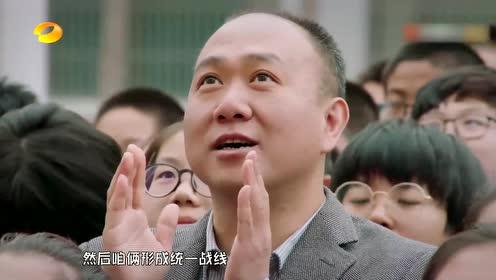 """爸爸要和王昊阳形成统一战线,共同""""对付""""妈妈"""