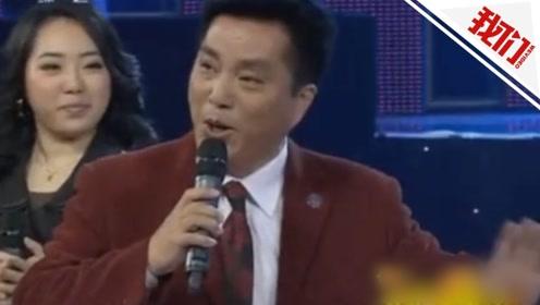 歌唱家叶毛因病医治无效逝世 曾演唱87版《红楼梦》插曲《红豆曲》