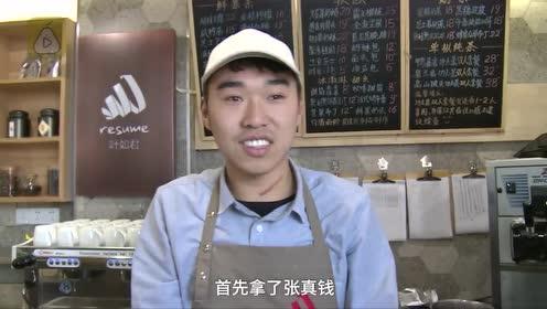 两男子奶茶店付钱时飙戏抢付款:真钞瞬间被换,疑得手多次