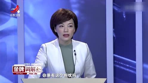 王先生解释道:扣着钱是想给继子压力 宠溺会有恶果
