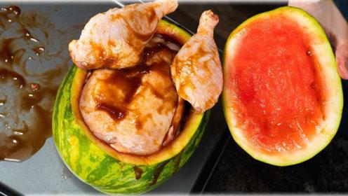 情侣脑洞大开,在西瓜里烤火鸡,这又是什么黑暗料理?
