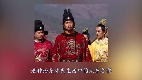 """朱元璋登基后,有一个""""小癖好"""",妃子有苦说不出!"""