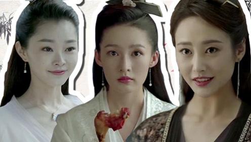 《庆余年》三美,林婉儿,司理理,范若若,心动的感觉