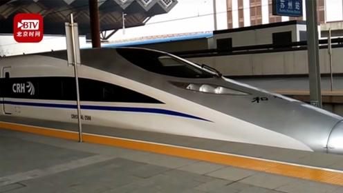 2020年春运火车票12月12日开售 全国高铁线电子客票实现基本覆盖