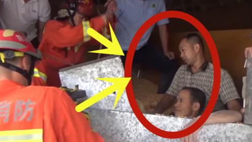 男子卸粮跌入粮仓被活埋,痛苦呻吟表情狰狞,消防员紧急救援!