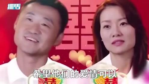 李娜曝至今没办婚礼,姜山:办婚礼是不可能的,要讲究门当户对